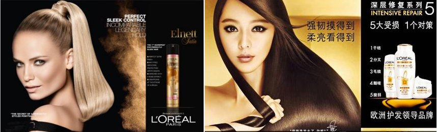 loreal-digital-brand